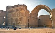Ctesiphon / Creative Commons